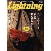 Lightning 2013年12月号 Vol.236