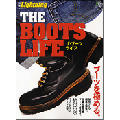 別冊Lightning Vol.93 THE BOOTS LIFE