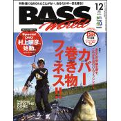BASS WORLD 2013年12月号 No.209  [付録:DVD]