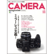 CAMERA magazine 2013.11