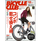 BiCYCLE CLUB 2013年12月号 No.344 [付録:マップ]