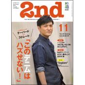 2nd(セカンド) 2014年11月号 Vol.92  [付録:冊子]
