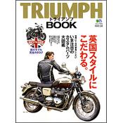 Triumph Book(トライアンフ・ブック)