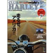 CLUB HARLEY 2013年11月号 Vol.160 [付録:冊子]