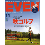 EVEN(イーブン) 2013年11月号 Vol.61  [付録:シングルフォーク]