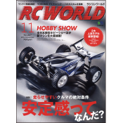 RC WORLD 2014年11月号 No.227