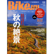 BikeJIN/培倶人  2014年11月号 Vol.141 [付録:冊子]