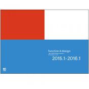 「Peacs DESIGN カレンダー(1)」エイ スタイル・カレンダー2015