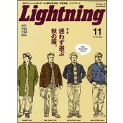 Lightning 2013年11月号 Vol.235