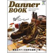別冊2nd Vol.15 ダナーブック
