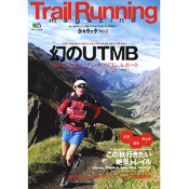 Trail Running magazine タカタッタ NO.6