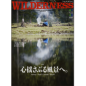 WILDERNESS No.3