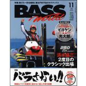 BASS WORLD 2013年11月号 No.208  [付録:DVD]