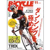 BiCYCLE CLUB 2013年11月号 No.343 [付録:冊子]