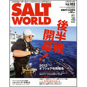 SALT WORLD Vol.102