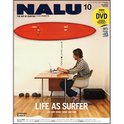 NALU 2013年10月号 No.90 [付録:DVD]