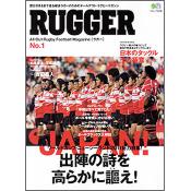 RUGGER No.1