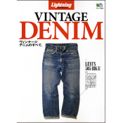 Lightning Archives VINTAGE DENIM