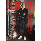 CLUTCH Magazine Vol.31