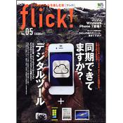 flick! Vol.05