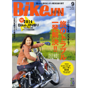 BikeJIN/培倶人  2014年9月号 Vol.139 [付録:冊子]