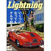 Lightning 2013年9月号 Vol.233