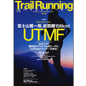 Trail Running magazine NO.10