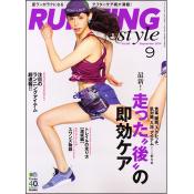 ランニング・スタイル 2014年9月号 Vol.66