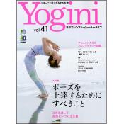Yogini(ヨギーニ)Vol.41
