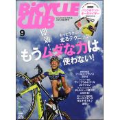 BiCYCLE CLUB 2014年9月号 No.353 [付録:バックポケット・オーガナイザー]