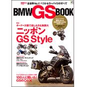 BMW GS BOOK