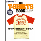 別冊Lightning Vol.65 ザ・Tシャツブック