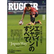 RUGGER No.4