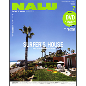 NALU 2013年7月号 No.89 [付録:DVD]