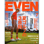 EVEN(イーブン) 2013年7月号 Vol.57