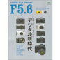 F5.6 vol.2