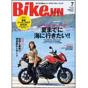 BikeJIN/培倶人  2013年7月号 Vol.125 [付録:冊子]