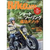 BikeJIN/培倶人  2014年7月号 Vol.137 [付録:小冊子]