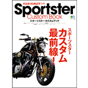 Sportster Custom Book