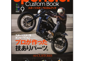 Sportster Custom Book Vol.9