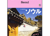 LOCAL NAVI ソウル