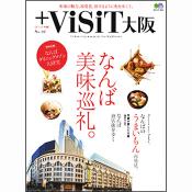 ViSiT大阪 No.1