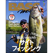 BASS WORLD 2013年7月号 No.204