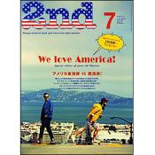 2nd(セカンド) 2013年7月号 Vol.76