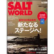 SALT WORLD Vol.100 [付録:エアクッション]