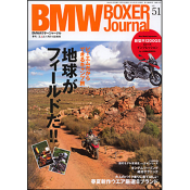 BMW BOXER Journal Vol.51