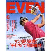 EVEN(イーブン) 2014年6月号 Vol.68 [付録:小冊子]