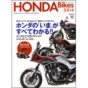 HONDA Bikes 2014