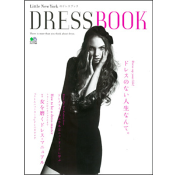 Little New York のドレスブック DRESS BOOK