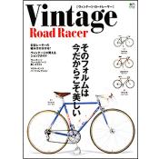 Vintage Road Racer